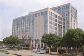 Κεντρικά γραφεία της Κίνας